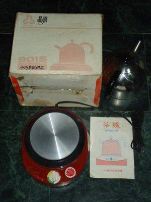 全新盒裝 圓型 電子加熱&保溫盤/煮茶.小火鍋.溫咖啡.茶.酒.牛奶(電子爐)