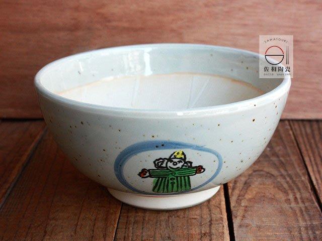 +佐和陶瓷餐具批發+【XL07098-2手繪淘氣磨缽-日本製】日本製 碗公 食器 磨缽 廚房器具 餐具