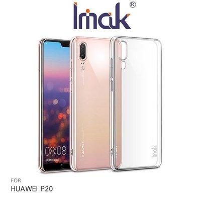 --庫米--Imak HUAWEI P20 羽翼II水晶殼 (Pro版) 加強耐磨版 透明保護殼 保護套