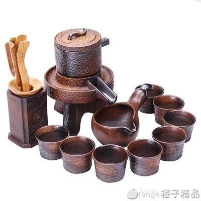 茶具套裝家用簡約懶人半全自動創意石磨盤...