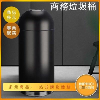 INPHIC-35L酒店飯店餐飲垃圾桶-IMWH01310BA