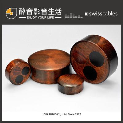 【醉音影音生活】瑞士 Swiss Cable Unique (3入) 諧振墊.多功能調音器/抑震器/避震器.台灣公司貨