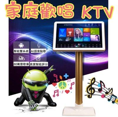 【現貨免運】小雷 19.5吋 3T容量 點唱機 點歌機 新 電容屏觸控 雲端歌庫80萬 伴唱機 KTV 卡拉ok 雙系統