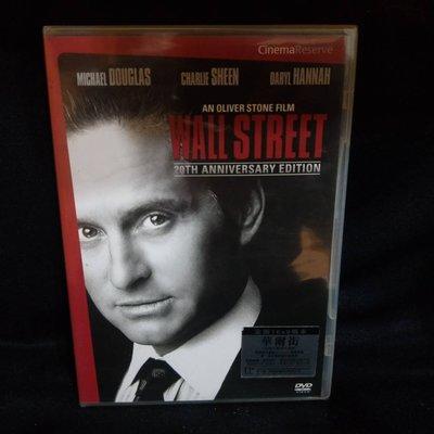 華爾街20週年雙碟珍藏版 Wall Street 正版三區 DVD 邁克道格拉斯 查理辛