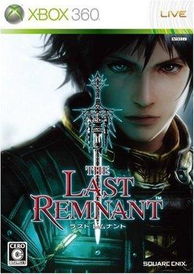 XBOX360 最後的遺跡 初回版 (The Last Remnant) 純日版 全新品