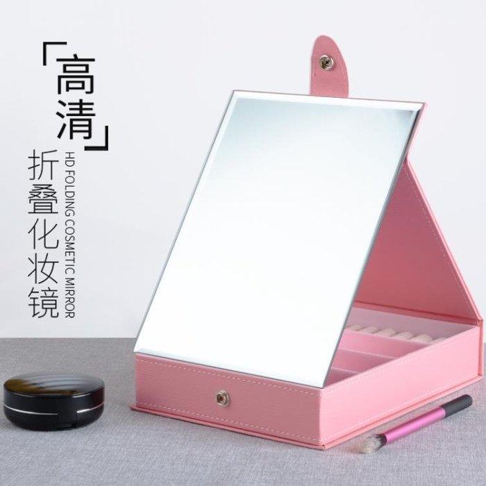 推薦化妝鏡子折疊台式書桌大號梳妝公主鏡宿舍桌面便攜簡約現代推薦  限時免運