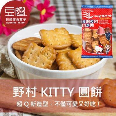 【豆嫂】日本零食 野村KITTY 圓餅