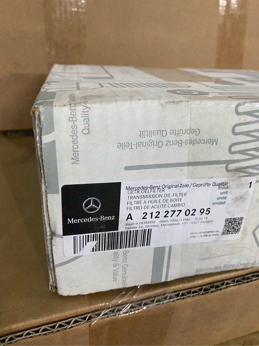 Mercedes Benz 賓士 A2122770295 S CLASS 722.9 HYBRID