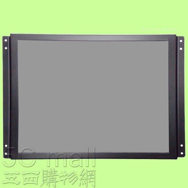 5Cgo【權宇】SS120-T 12吋4:3嵌入開放式工業級LED鐵殼顯示監視器可加觸控 另15/17/19/22吋含稅