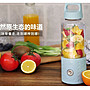 台灣保固►USB充電式隨身果汁杯 維他命USB果汁機 不含雙酚A 隨行果汁機 隨行果汁機 行動果汁機 榨汁機果汁杯
