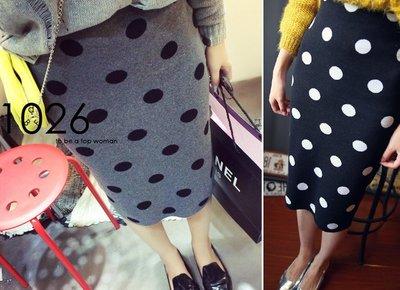 ++1026++韓國氣質百搭 撞色黑白大點點 顯瘦彈性細針織毛線棉質 鬆緊高腰圍 合身包臀鉛筆裙 及膝短窄裙 針織裙特價