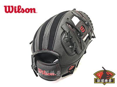 【凱盟棒壘】Wilson 兒童棒球手套 2021新款配色-黑 工字檔 10吋 幼棒 WBW10020510 新北市