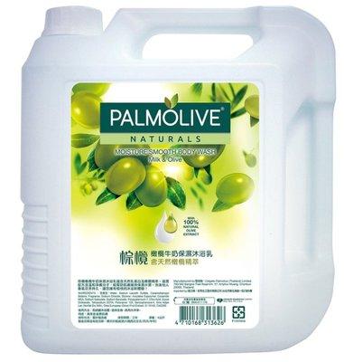 《好市多COSTCO 網路線上代購》Palmolive 棕欖沐浴乳4公升 - 橄欖牛奶*2罐