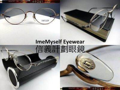 ImeMyself Eyewear Matsuda 10102 Vintage Prescription frames