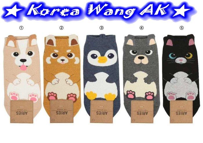 Korea Wang AK~(現貨)韓國代購 東大門 卡哇伊Q版狗狗企鵝動物造型襪襪 2款 單雙50元【SS04】