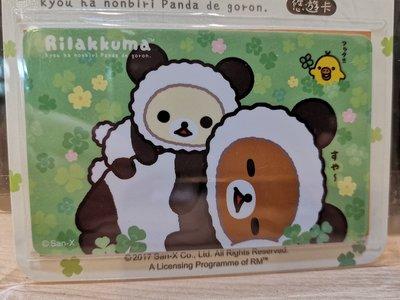 台灣鬆馳熊小白熊 熊貓裝悠遊卡 可以在7-11全家OK萊爾富便利店用,捷運MTR,公車,火車可用拉拉熊懶懶熊San-x Rilakkuma