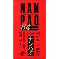 預購日本營養補充劑田辺三菱製薬 ナンパオ 64カプセル