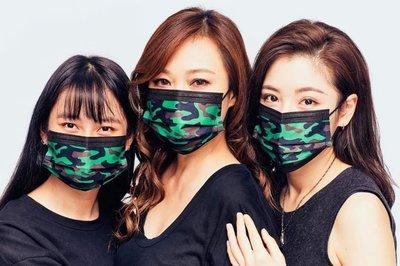 國外進口?設計師設計款?個性迷彩成人平面口罩(一包三入)非中衛