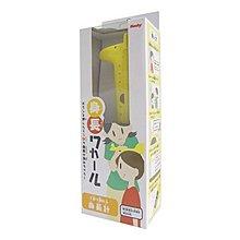 現貨! 日本 Hashy 黃色長頸鹿無線身高測量器 身高儀 身高器 日本禮品設計大賞 小G日代