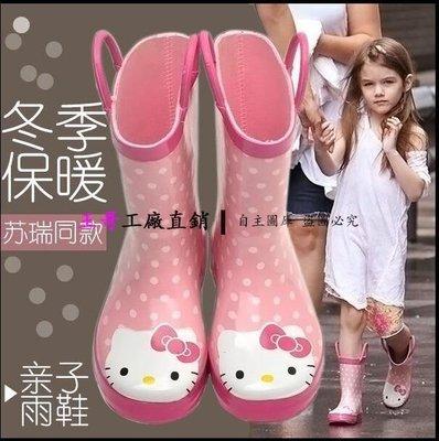 【王哥】兒童雨鞋女童防滑水鞋 幼兒Kitty貓寶寶親子雨靴小孩學生保暖膠鞋