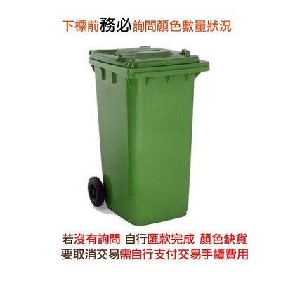 120公升垃圾桶/工業風/資源回收垃圾桶/大型垃圾桶/垃圾子車/分類垃圾桶/社區用/二輪可推式/可另外上鎖垃圾桶
