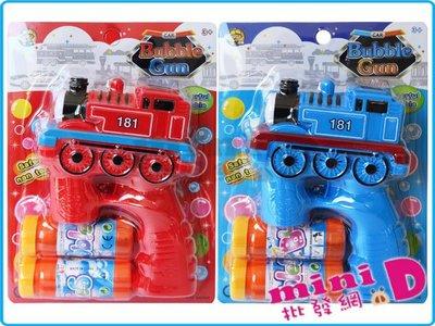 火車泡泡槍 火車造型 小型泡泡槍 夏天...