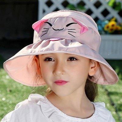 遮陽帽 兒童帽子夏季空頂帽薄款防曬遮陽帽可愛潮寶寶太陽帽韓版女童寬檐