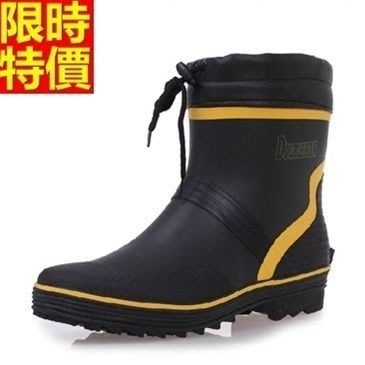 中筒雨靴 雨具-舒適吸汗時尚撞色戶外男雨鞋67a24[獨家進口][米蘭精品]