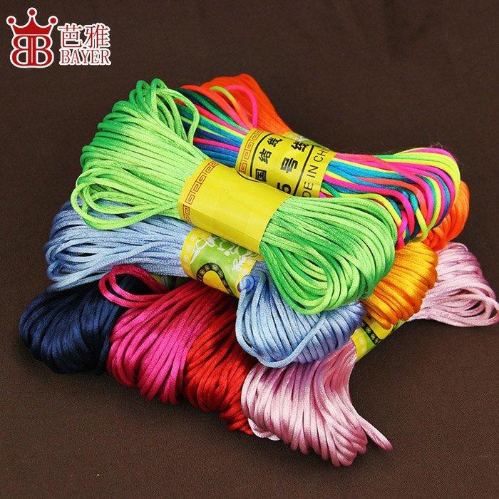 買多有優惠-中國結線材5號線編織繩子滌綸線diy手工制作材料編制線掛繩項鏈線(規格不同價格不同)