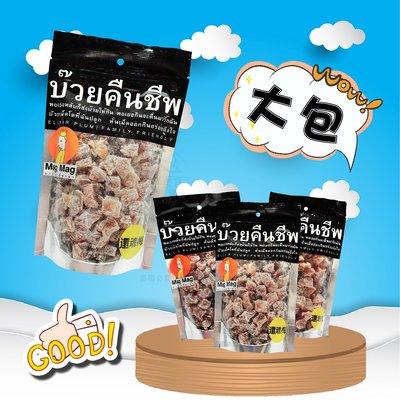 現貨) MAGMAG 泰國風味梅 還魂梅 186g 梅子乾