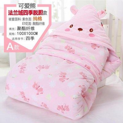 嬰兒抱被 嬰兒抱被新生兒包被純棉初生被子寶寶加厚款可脫膽用品   蜜拉貝爾