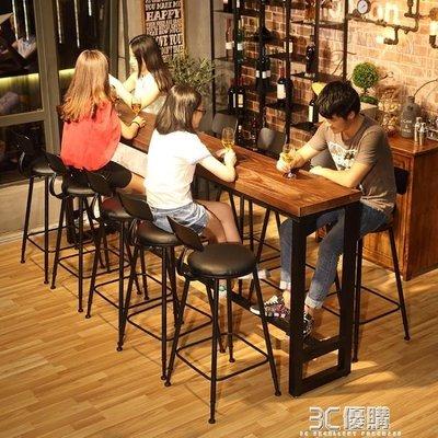 【免運】咖啡廳椅星巴克家用客廳酒吧台長條桌實木高腳吧台桌HM【自由拍賣】