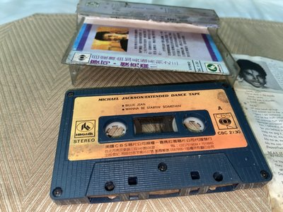 """【李歐的音樂】CBS喜瑪拉雅 麥可傑克森 MICHAEL JACKSON 12"""" BEAT IT THRILLER錄音帶"""