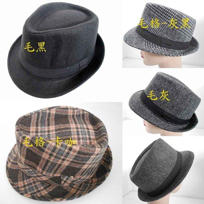 //阿寄帽舖// 仿毛 禮帽 紳士帽 爵士帽 表演帽 !!全部紙箱包裝.