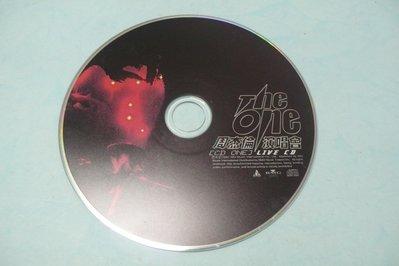 紫色小館78-4--------周杰倫-演唱會