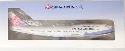 (全新品)中華航空 波音 Boeing 747-400 標準塗裝 1:200 華航 飛機模型