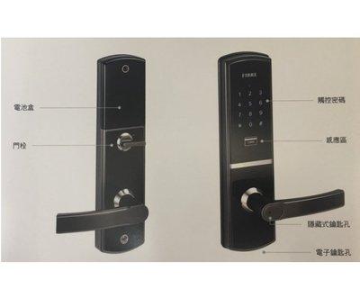 現貨【susumy】FIBRE琺博 快捷 電子鎖 J328K 密碼/感應卡/機械鑰匙/電子鑰匙 智慧型 防盜門鎖