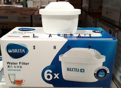 好市多新款 BRITA MAXTRA PLUS 濾水壺 濾水箱專用濾芯/濾心 全效型(6入)COSTCO 好市多代購