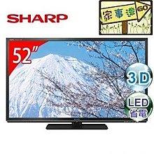 [家事達] SHARP 夏寶 (LC-52G7AT) 52吋AQUOS超薄液晶電視 特價---台中可自取