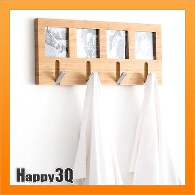 相框衣帽架壁掛衣服架掛衣架玄關玄關客廳可放照片支架牆上掛架衣物收納【AAA3502】