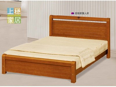 〈上穩家居〉拉菲絲3.5尺柚木色單人床台 3.5尺床台 單人床台 柚木色床台 9414A10801/02