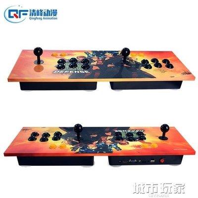 『格倫雅』遊戲機 家用街機月光寶盒4S 內置815個節目游戲手柄拳皇雙人格斗搖桿^5899