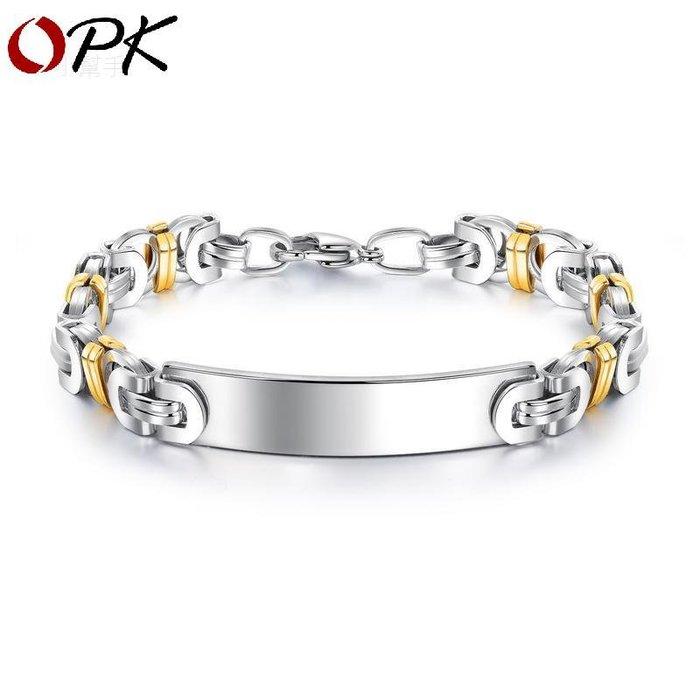 OPK鈦鋼男士手鏈歐美男款飾品首飾手鏈 新麗小舖
