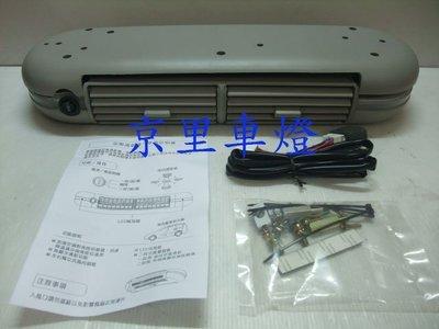 京里車燈專網 WISH 馬5 X-TRAIL LIVINA 空氣清靜機 濾清器 中央空調 空氣循環機 循環扇 休旅車可裝