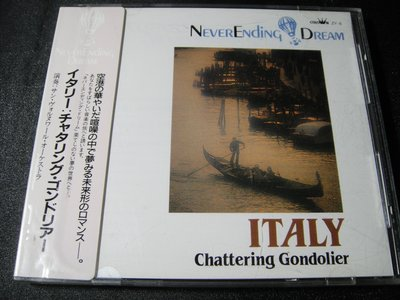 【198樂坊】ITALY:Chattering Gondolier Never Dream(無IFPI....日版)BK