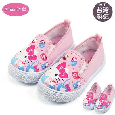 女童鞋/45週年 Hello Kitty 凱蒂貓派對兒童懶人鞋.休閒鞋 719821粉.桃色(15-20號)