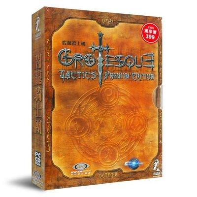 PCGAME-Grotesque Tactics:Evil Heroes 闇龍騎士團(英文版附中文手冊)限量特賣先搶先贏