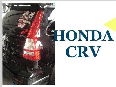 小傑車燈精品--全新 HONDA CRV 07 08 09 10 11 12 年原廠型 尾燈 3代 3.5代