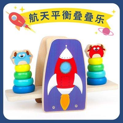 嬰兒益智彩虹圈玩具寶寶層層疊疊樂套塔杯...