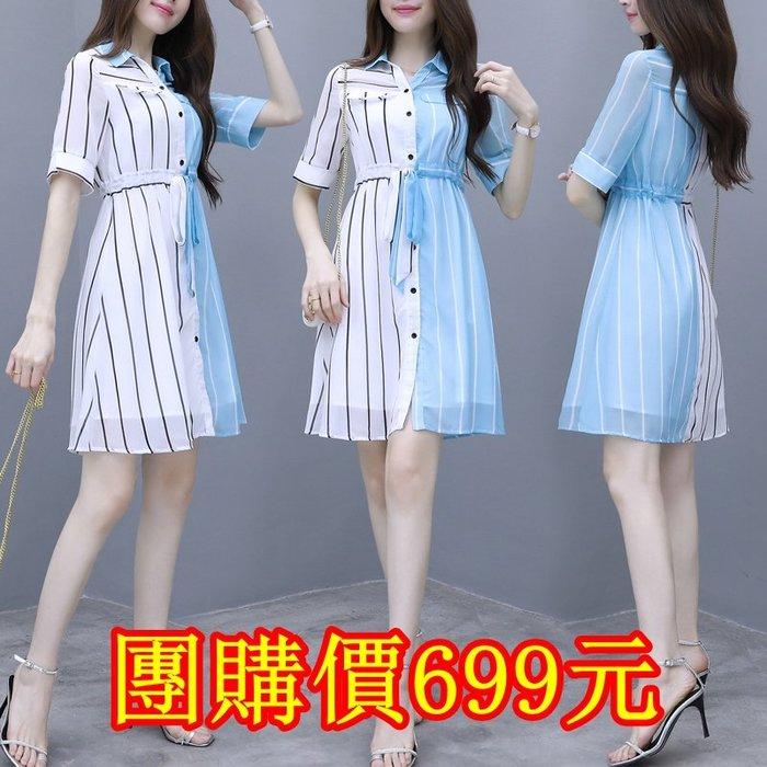 ☆女孩衣著☆仙女裙子2019新款夏天流行超仙森系甜美顯瘦小個子氣質雪紡連衣裙洋裝(NO.80)